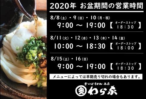 20200808_8.jpg