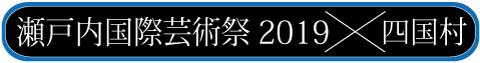 banner_for_blog.jpg