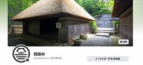 facebook20210109.jpg