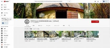 youtube_b.jpg