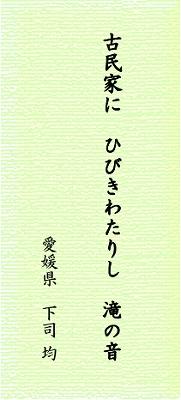 2-haiku1.jpg