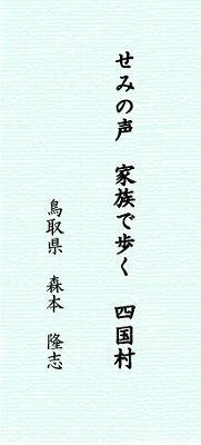 2-haiku4.jpg