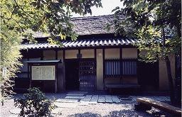 旧久米通賢邸