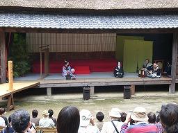 舞台の様子 1