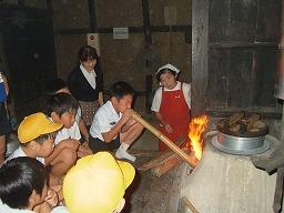 四国村体験学習