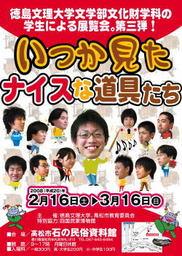 20080213-02.jpg