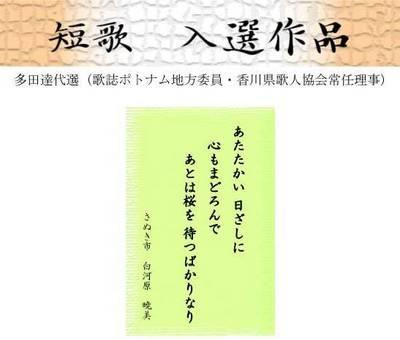 20110426-03.jpg