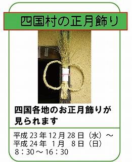 2012_2.jpg