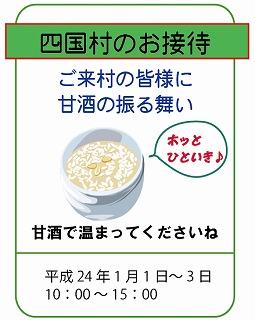 2012_3.jpg