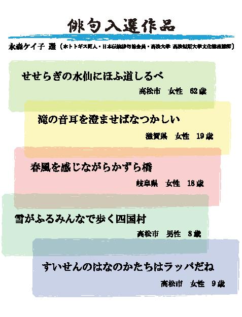 20130506-02.jpg
