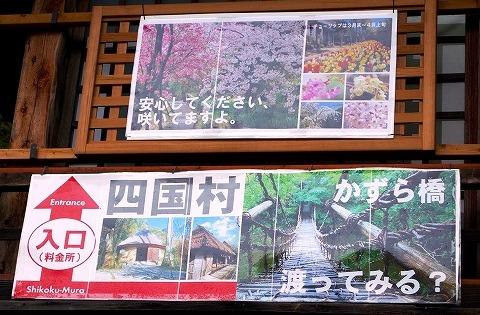 20160403kanban.jpg