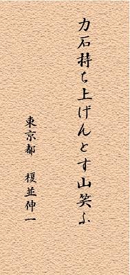 haiku7.jpg