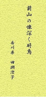 haiku8.jpg