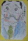 漱石さん(1)