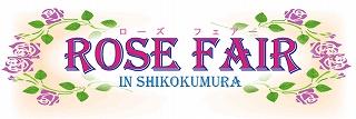 rosefair.jpg