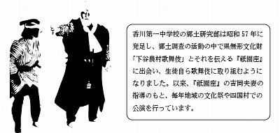 s-kabuki2.jpg