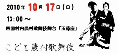 s-kabuki3.jpg