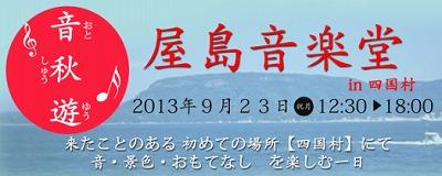 s-tongakudou1.jpg